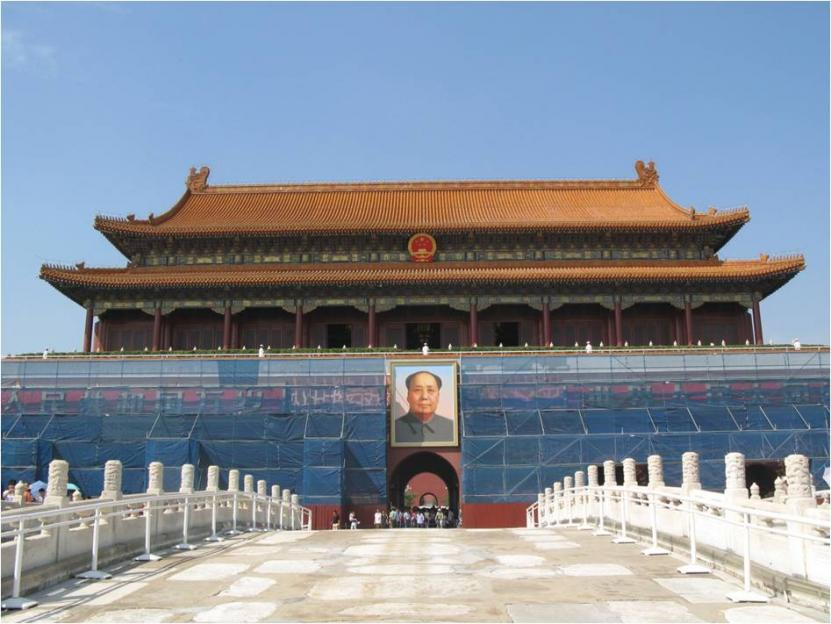 Beijing 5